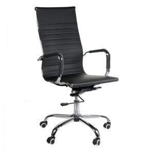 Kliento kėdė CorpoComfort BX-2035 Juoda